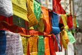Tibet pray banner — Stock Photo