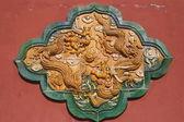 Dragon tile — Stock Photo