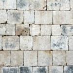 Mayan Stone Blocks — Stock Photo