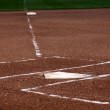 Close-up of Home Plate — Stock Photo #5677513