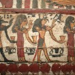 Ancient Egyptian Painting - Stock Photo