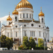 Stock Photo: Cathedral of Christ the Saviour, Moscow