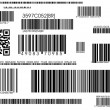 standard barcodes and shipping barcode — Stock Photo