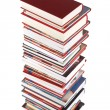 High books stack - Stock Photo