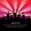 Set of group peoples dance vector. flyer.vector — Vettoriali Stock