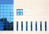 Stunning architecture and windows of modern building — Stock Photo