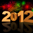 Golden 2012 with fireworks — Stock Photo