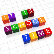 Stock Photo: It is school time