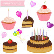 Birthday Cake Set — Stock Vector