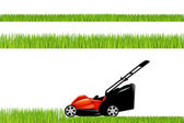 Lawnmower — Vector de stock