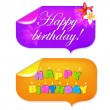 Sticker Happy Birthday — Stock Vector