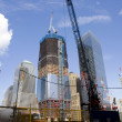 Stock Photo: Ground Zero