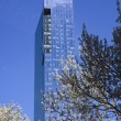 Stock Photo: Manhattbuilding closeup