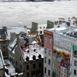 Quebec in winter — Stock Photo #5710298