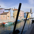 Canal in Burano Island - Stock Photo