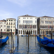 Buildings on the big canal in Venice — Stock Photo #6391792