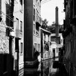 Buildings on a canal in Venice — Stock Photo #6391933