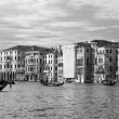 Buildings on the big canal in Venice — Stock Photo #6634788