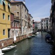Buildings on a canal in Venice — 图库照片