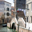 Buildings on a canal in Venice — Stock Photo #6635123