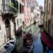 Buildings on the big canal in Venice — Stock Photo #6635149