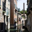 Buildings on a canal in Venice — Stock Photo #6635158