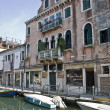 Buildings on the big canal in Venice — Stock Photo #6635275