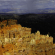 Bryce Canyon Hoodoo — Stock Photo #5455653