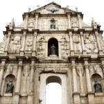 Saint Paul church in Macau — Stock Photo #5482045