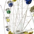 Stock Photo: Observation Wheel