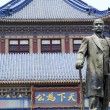 Stock Photo: Dr Sun Yat-sen memorial hall, guangzhou, china