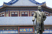 Dr Sun Yat-sen memorial hall, guangzhou, china — Stock Photo