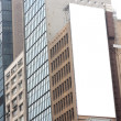 Advertisement blank at a modern building outside — ストック写真