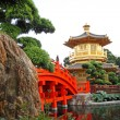 Pavilion of Absolute Perfection in NLiGarden, Hong — Stockfoto #6005023