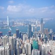 Hong Kong at morning - Stock Photo