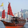 Stock Photo: Sailboat in Hong Kong harbor