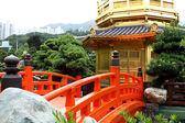 Le pavillon de la perfection absolue dans le jardin, hong de nan lian — Photo