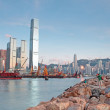 Stock Photo: Hong kong and breakwater