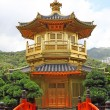 Pavilion of Absolute Perfection in NLiGarden, Hong — Stock Photo #6104812