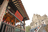 Macao scenery of panorama with Chinese traditional temple, ruins — Stock Photo