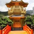 Stok fotoğraf: Pavilion of Absolute Perfection in NLiGarden, Hong