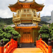 图库照片: Pavilion of Absolute Perfection in NLiGarden, Hong