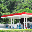 Gas station — Stock Photo #6256213