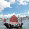 Stock Photo: Hong Kong junk boat