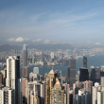 Hong Kong — Stock Photo #5687347