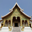 Luang Prabang — Stock Photo #5688638