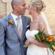 Bride and Groom's first kiss - Photo