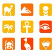 Stock Vector: Egypt icons and design elements block isolated on white ( orange