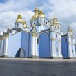 Temple in Kiev — Stock Photo