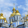 Stock Photo: Temple in Kiev
